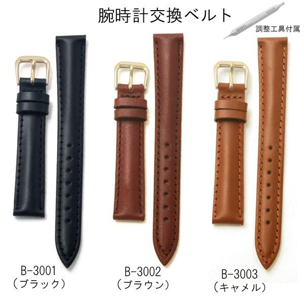 腕時計 交換ベルト(レディース)イタリアンカーフ