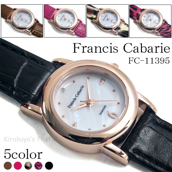 Francis Cabarieレディースウォッチ(腕時計) FC-11395