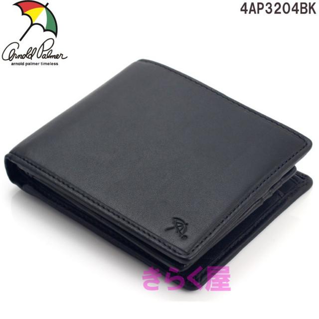 アーノルドパーマー 羊革 中ベラ付き 二つ折り財布 4AP3204ブラック