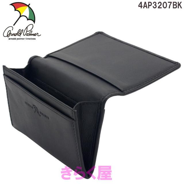 アーノルドパーマー 4AP3207 ブラック