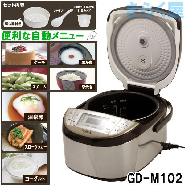 炊飯ジャー GD-M102
