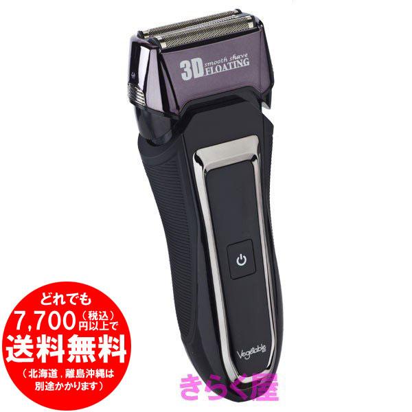 髭剃り 電気シェーバー Vegetable 充電式 交流式 3枚刃 防水 IPX7適合 予備外刃2枚付 GD-S308 [f]