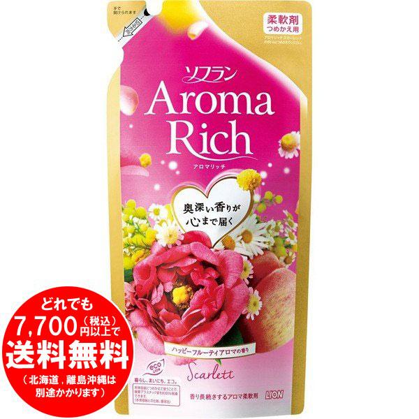 ソフラン アロマリッチ 柔軟剤 スカーレット(ハッピーフルーティアロマの香り) 詰め替え 430ml [f]