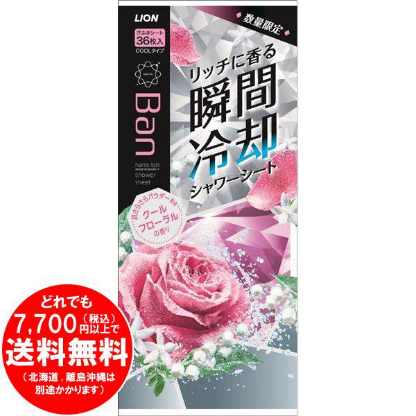 Ban(バン) リッチに香る 瞬間冷却 シャワーシート クールフローラルの香り 36枚 [f]