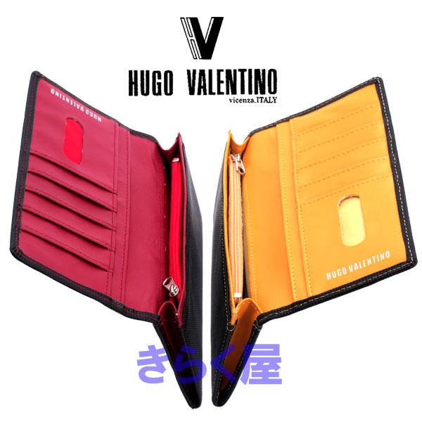 ヒューゴ バレンチノ 長財布 メンズ HV3001