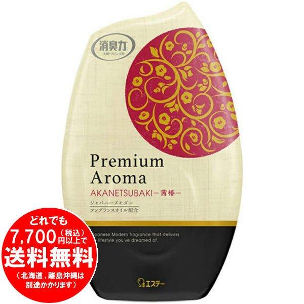 エステー お部屋の消臭力 Premium Aroma プレミアム アロマ 茜椿 400mL[f]