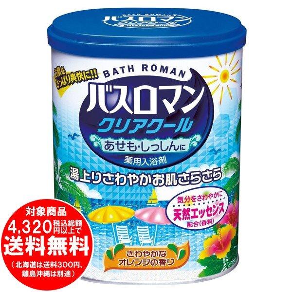 kirakuya_543219.jpg