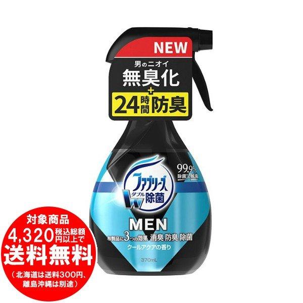 kirakuya_785853.jpg