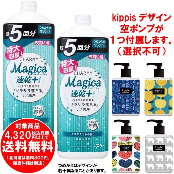 kirakuya_ar-166.jpg