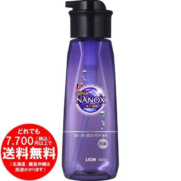 トップ スーパーナノックス ニオイ専用 洗濯洗剤 液体 本体 プッシュボトル 400g[f]