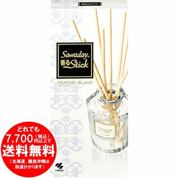 サワデー香るスティック 消臭芳香剤 本体 パルファムブラン 70mL[f]