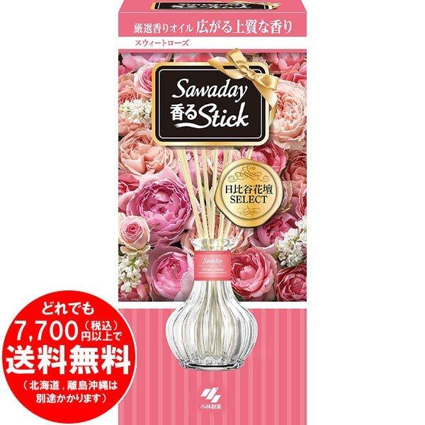 【完売】サワデー香るスティック 日比谷花壇セレクト 消臭芳香剤 本体 スウィートローズ 70mL