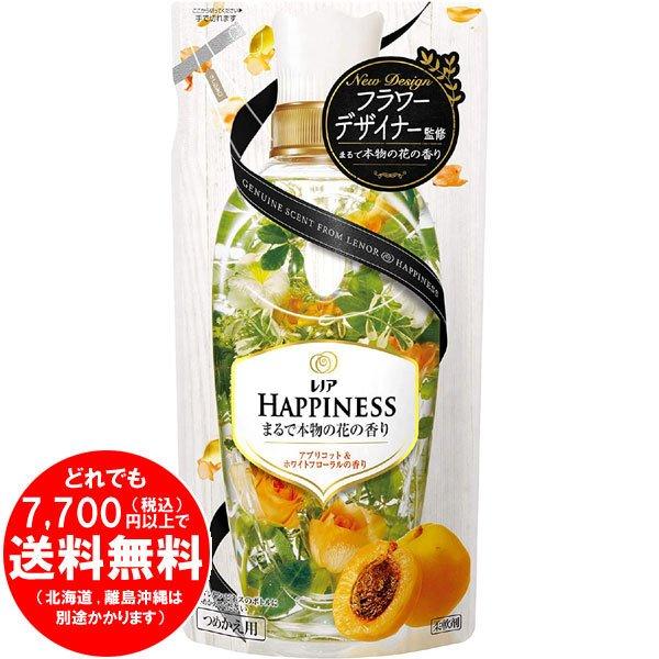 【完売】レノア ハピネス 柔軟剤 アプリコット&ホワイトフローラル 詰め替え 400mL