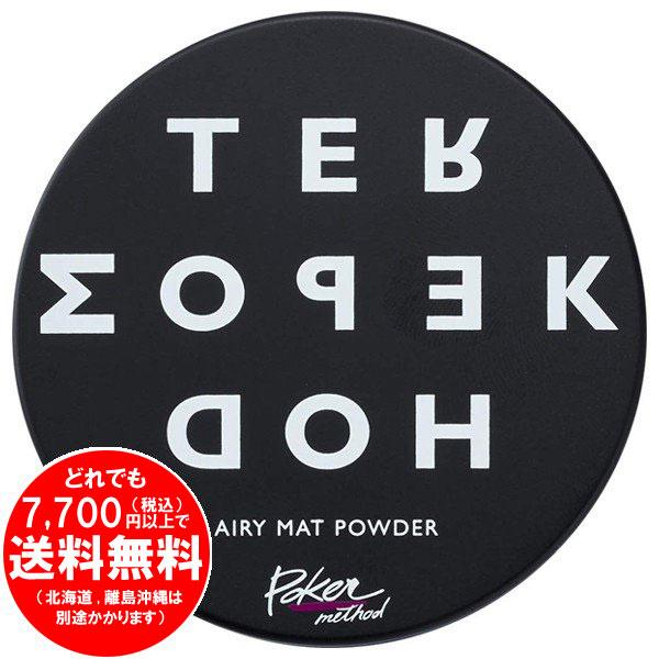 【完売】エイボン POKER method ブライトフィニッシングパウダー (SPF50+・PA++++)[f]
