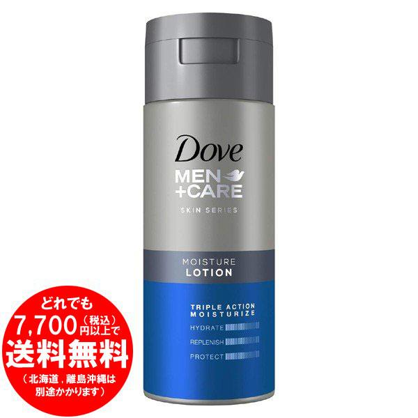 ダヴ メン+ケア モイスチャー 化粧水 本体 145mL[f]