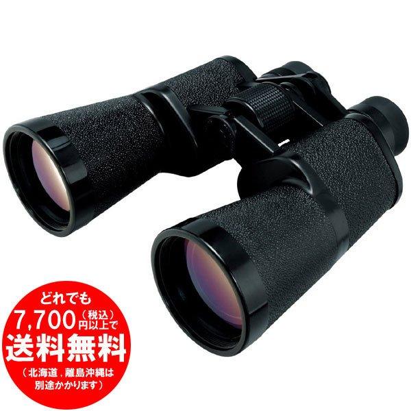 【完売】Kenko 双眼鏡 New Mirage 10×50 W ポロプリズム式 10倍 大口径50mm ワイド 103169