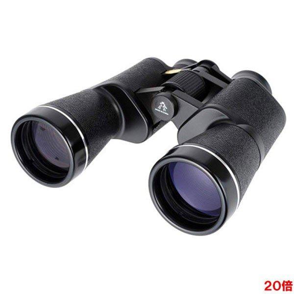 20倍 高性能 双眼鏡 NASHICA ナシカ SPIRIT20x50ZCF ケース付 前玉(対物レンズ)50mmの大口径 明るく見やすい[f]