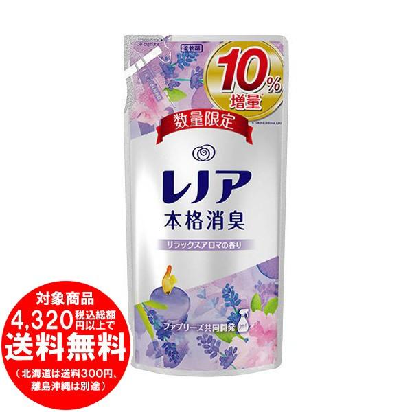 kirakuya_hr-2169.jpg