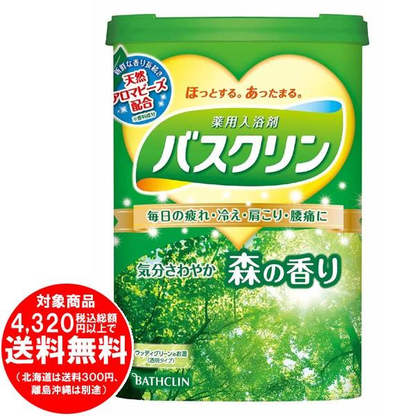 kirakuya_hr-2200.jpg