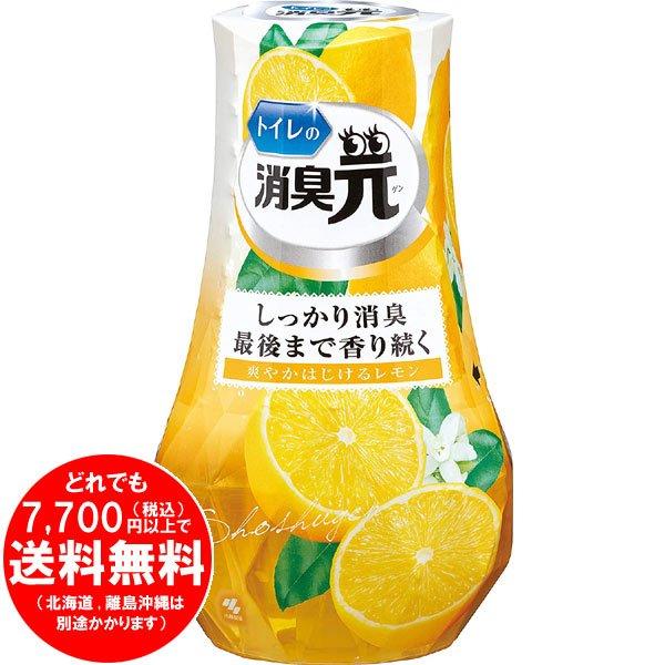 トイレの消臭元 消臭芳香剤 トイレ用 爽やかはじけるレモン 400mL