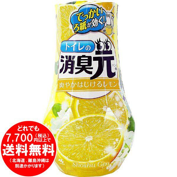 トイレの消臭元 消臭芳香剤 トイレ用 爽やかはじけるレモン 400mL[f]