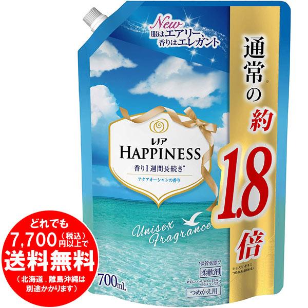 【完売】レノア ハピネス 柔軟剤 ユニセックスシリーズ アクアオーシャンの香り 詰め替え 特大 700mL