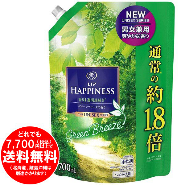 【完売】レノア ハピネス 柔軟剤 ユニセックスシリーズ グリーンブリーズの香り 詰め替え 特大 700mL