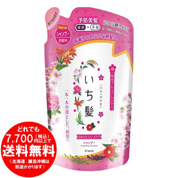 【完売】クラシエ いち髪 なめらかスムースケア シャンプー 詰替え用 340mL[f]