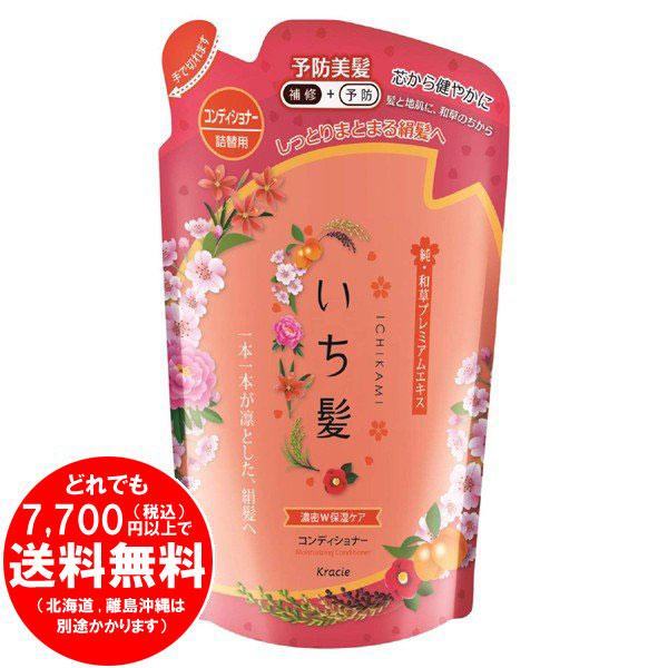 クラシエ いち髪 濃密W保湿ケア コンディショナー 詰替え用 340g[f]