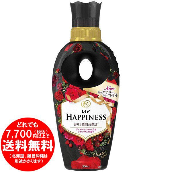 レノア ハピネス 柔軟剤 ヴェルベットローズ&ブロッサムの香り 本体 560mL[f]
