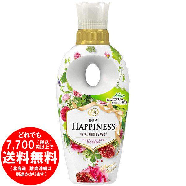 レノア ハピネス 柔軟剤 ナチュラルフレグランスシリーズ ナチュラル&ざくろの香り 本体 520mL