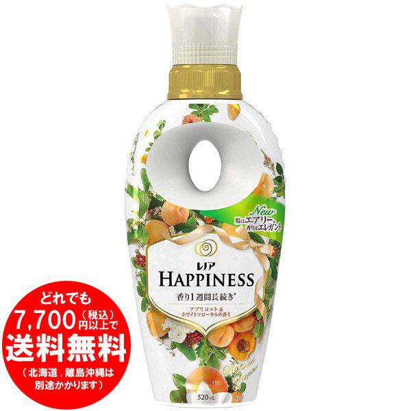 レノア ハピネス 柔軟剤 ナチュラルフレグランスシリーズ アプリコット&ホワイトフローラルの香り 本体 520mL[f]