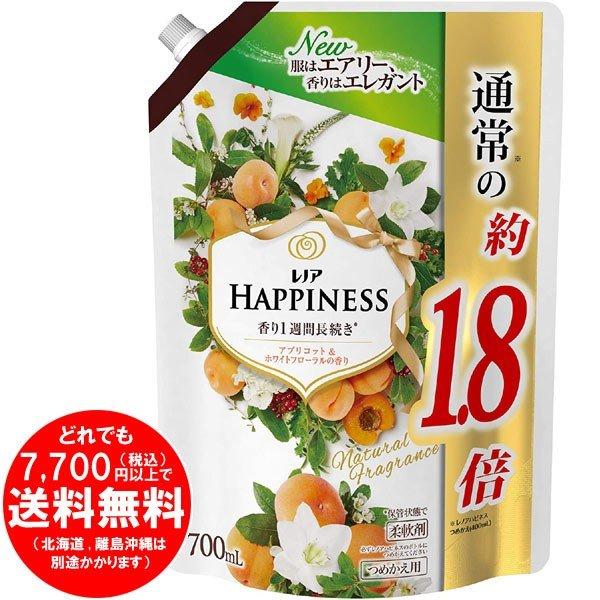 レノア ハピネス 柔軟剤 ナチュラルフレグランスシリーズ アプリコット&ホワイトフローラルの香り つめかえ用 700mL