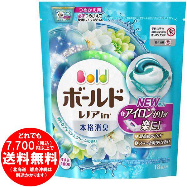 P&G ボールド ジェルボール 3D 18個入 爽やかプレミアムクリーンの香り 詰替え用 (347g) [f]
