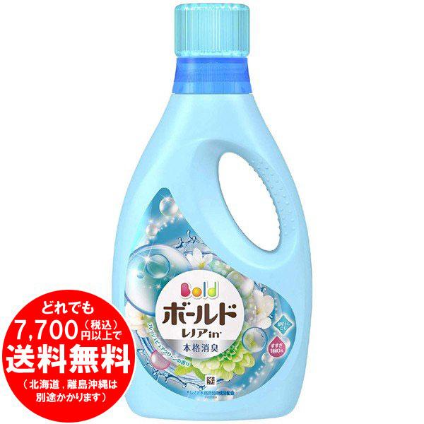【完売】ボールド フレッシュピュアクリーン 柔軟剤入り洗濯洗剤 本体 850g