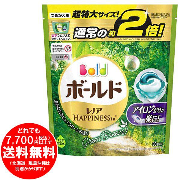ボールド ジェルボール3D 柔軟剤入洗濯洗剤 ユニセックスシリーズ 澄みわたるピュアクリーン 詰替え用 30個[f]