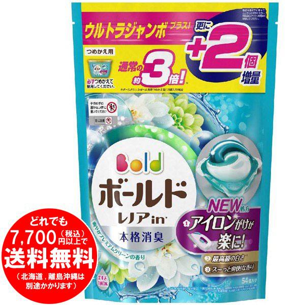 P&G ボールドジェルボール3D 爽やかプレミアムクリーン ウルトラジャンボサイズ 54個[f]