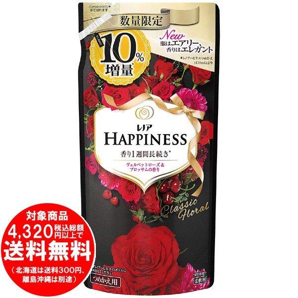 レノアハピネス ヴェルベットローズ&ブロッサム 詰替え用 480mL 10%増量[f]