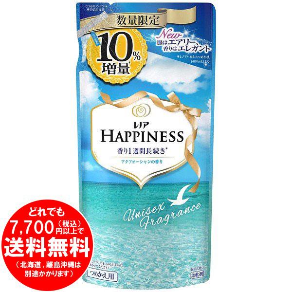 【完売】レノア ハピネス 柔軟剤 ユニセックスシリーズ アクアオーシャンの香り 詰替え 440mL 10%増量