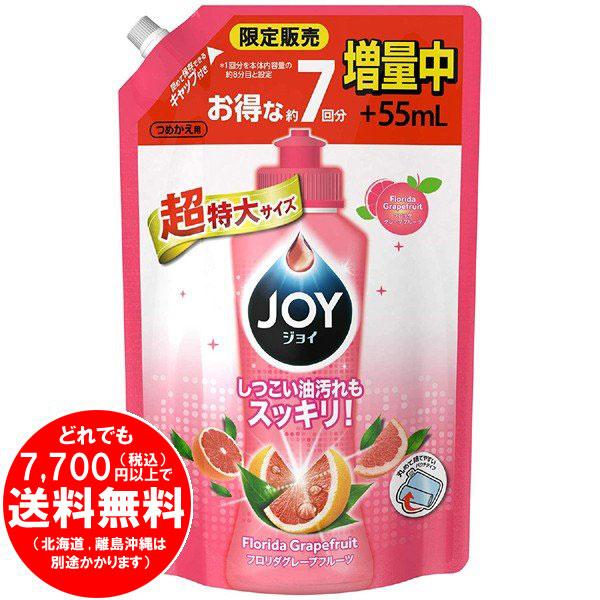 ジョイコンパクト 食器用洗剤 フロリダグレープフルーツの香り 詰替え 超特大 1120mL[f]