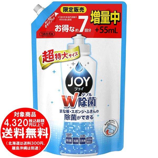 除菌ジョイ コンパクト 食器洗剤 詰替え 超特大増量 1120mL[f]