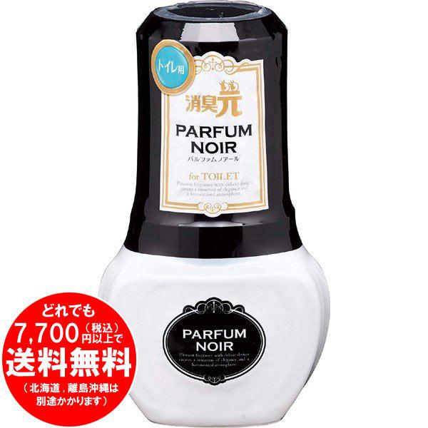 トイレの消臭元 パルファムノアール 消臭芳香剤 トイレ用 セレブリティーブーケ 400mL[f]