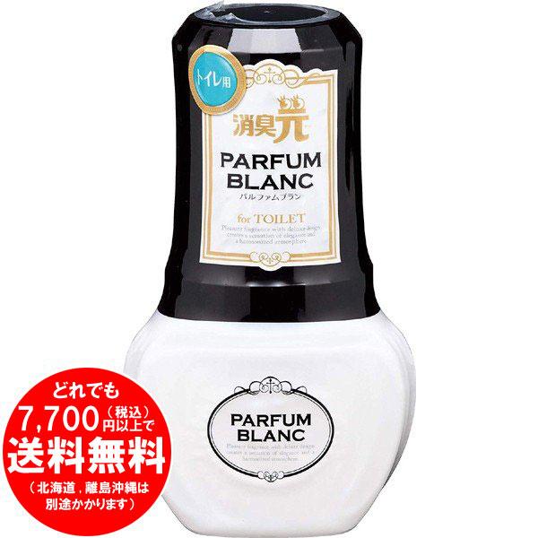 トイレの消臭元 パルファムブラン 消臭芳香剤 トイレ用 イノセントホワイトフラワー 400mL[f]