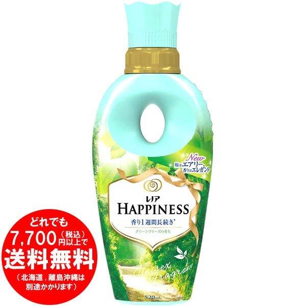 レノア ハピネス 柔軟剤 ユニセックスシリーズ グリーンブリーズ 本体 520mL[f]