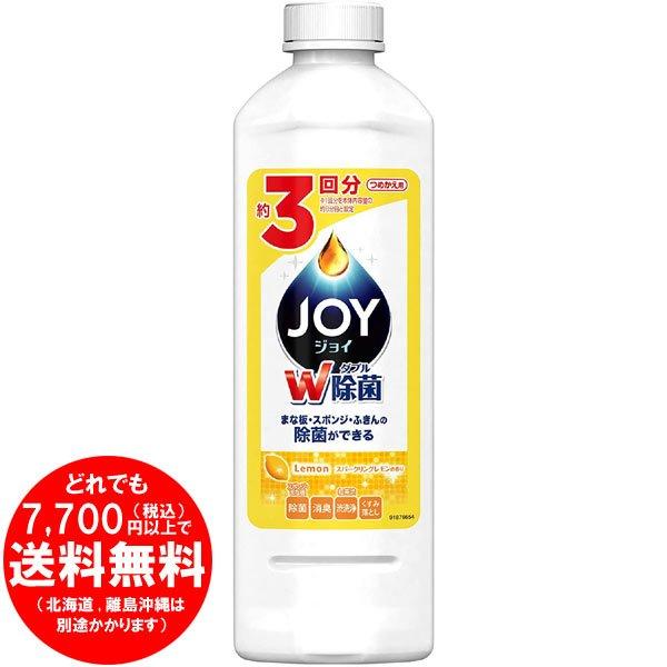 除菌ジョイ コンパクト 食器用洗剤 スパークリングレモンの香り つめかえ 440mL