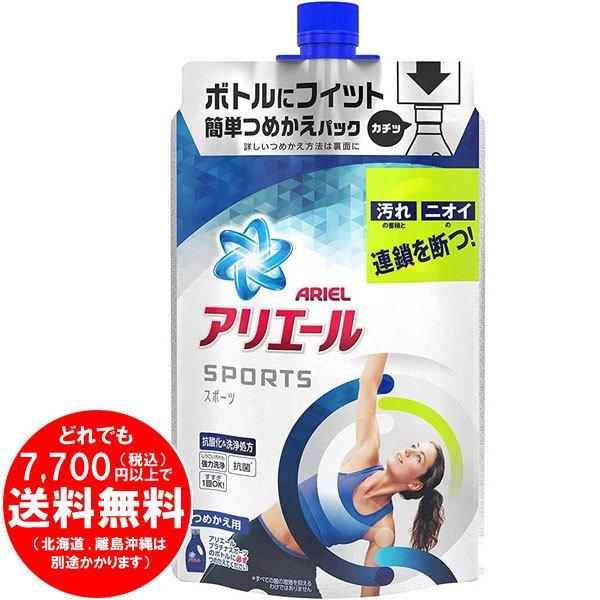 P&G アリエールジェル プラチナスポーツ 洗濯洗剤 つめかえ用 720g