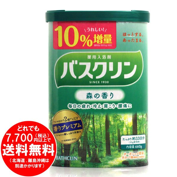 バスクリン 薬用入浴剤 森の香り 660g 10%増量[f]