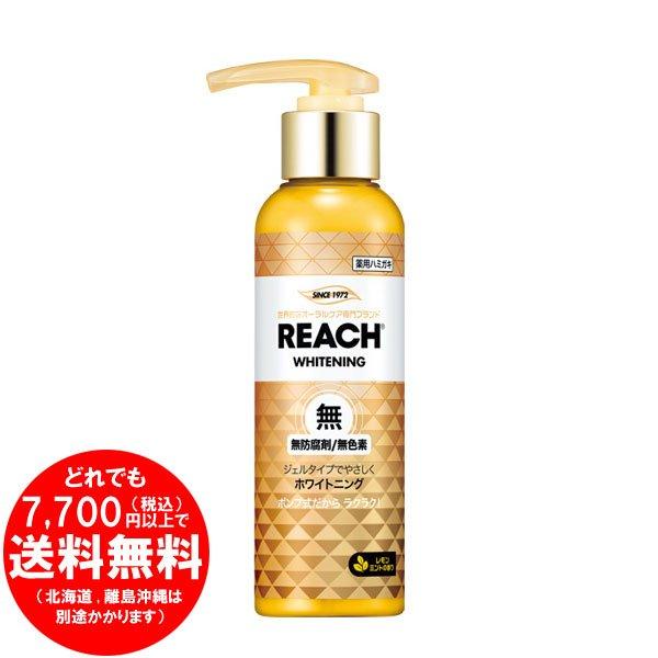 リーチ 薬用ハミガキ ポンプタイプ レモンミントの香り 180g[f]