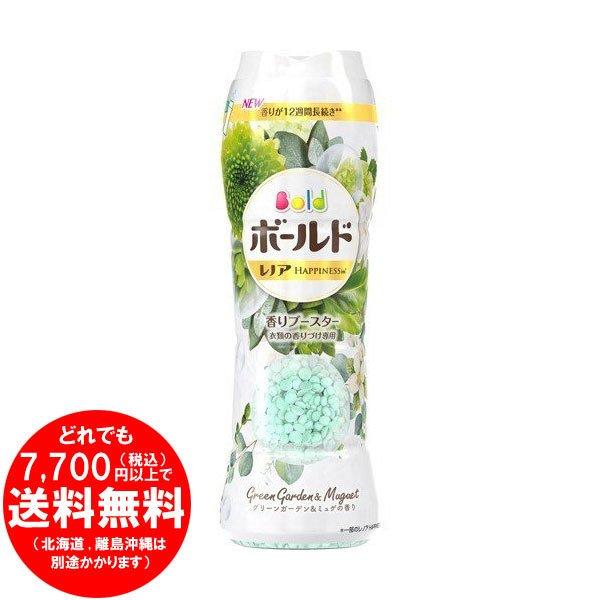 【完売】ボールド 香りづけビーズ グリーンガーデン&ミュゲの香り 520mL