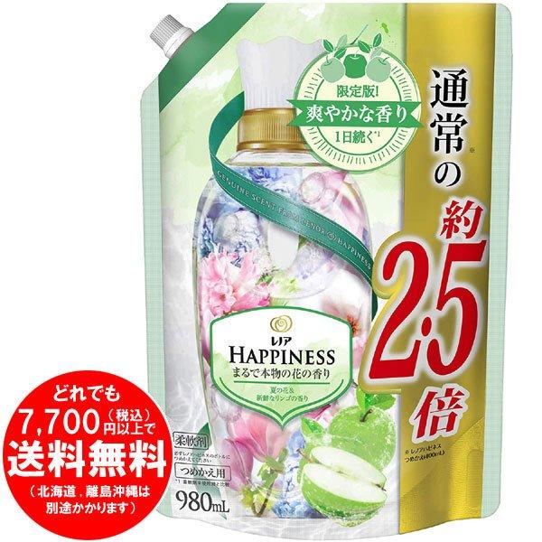 【完売】レノアハピネス 夏の花&新鮮なリンゴの香り つめかえ 980mL